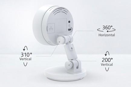 Caméra vidéosurveillance Focam C2M