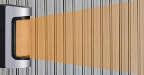 détecteur Shield infrarouges Optex BX